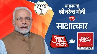 PM Shri Narendra Modi's interview to Aaj Tak : 26.04.2019