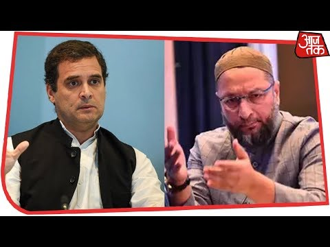 Learn Humility And Modesty From Sonia Gandhi: Owaisi Tells Rahul