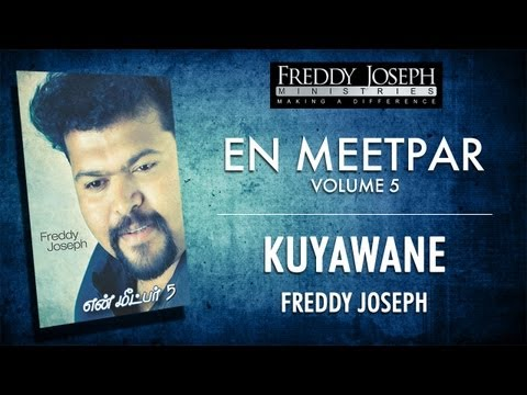 Kuyawane - En Meetpar Vol 5 - Freddy Joseph video