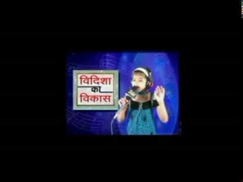 Nandini Gulati sings Bol re papihara Raj Television