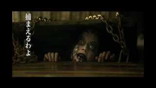 死霊のはらわた リターンズ: シーズン1 第8話