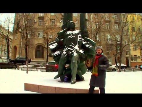 Пешком...Москва армянская HD