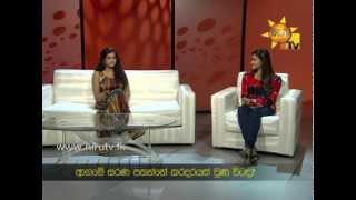 Hiru TV Vindaniya Udasana EP 551 | 2014-08-11