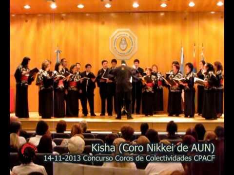 Kisha - Coro Nikkei  (de AUN - Asociación Universitaria Nikkei)