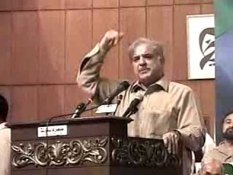 Shahbaz Sharif's Historic And Best Speech Ever Part(2) Hassan Malik PML(N).flv