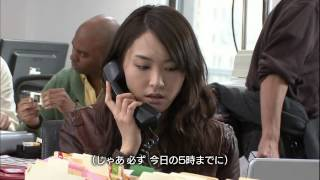 Jounetsu Tairiku - Aragaki Yui Documentary (15.08.2010)