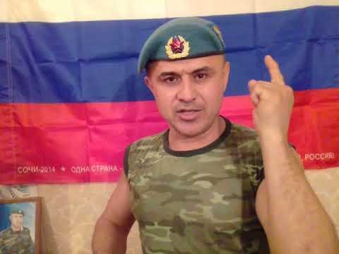 Русские мы  с вами до  конца.