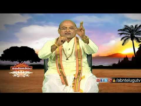 Garikapati Narasimha Rao About Present Man Thinking | Nava Jeevana Vedam | ABN Telugu