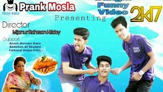 Bangla funny video || Bangla new fun video || Bangla funny song video 2017|| hosted by prank mosla