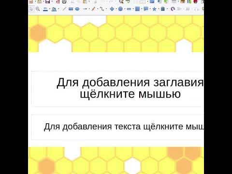 Django 2. Курс 28. Создаём модель для ленты, с помощью contenttypes.