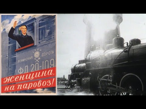 Новости Белорусской железной дороги, март 2017 (Выпуск 57)