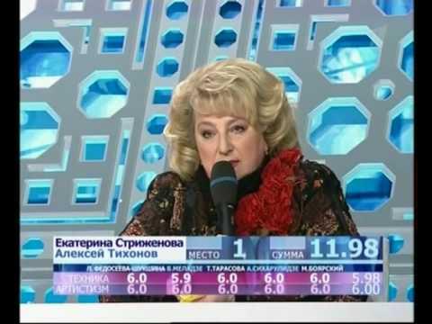 Ice Age-2 2008/11/16, Strizhenova Tikhonov 2