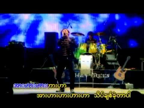 Naw Nor - Ta Phet Thet [myanmar Mp4] video