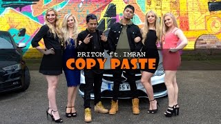 PRITOM Introducing IMRAN KHAN । new song COPY PASTE  2017  teaser 1
