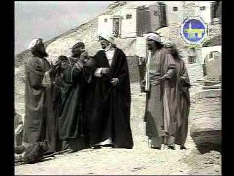 History Holly City Makkah Madina 1  4 Tareekh Muqadas Muqamat...