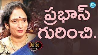 Syamaladevi About Prabhas || Dil Se With Anjali