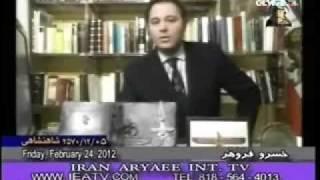 پاسخی ساده به دروغ تغییر نام ایران Khosro Fravahar