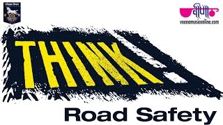 Road Safety Awareness Videos   Helmet