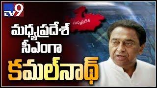 Kamal Nath to become Madhya Pradesh chief minister