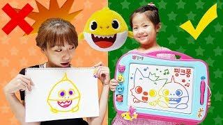 누구나 멋진 그림을 그릴수 있어요!! 서은이의 핑크퐁 아기상어 칼라칠판 도장놀이 그림대결 Pinkfong Baby Shark Color Board