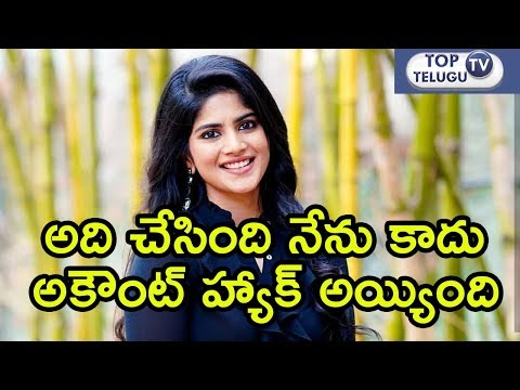 Megha Akash Instagram Account Hacked | Megha Akash Personal Details Leaked | Top Telugu TV