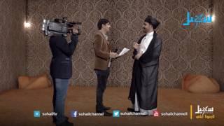 غاغة 2 - الحلقة العاشرة ( المعجزة ) - محمد الأضرعي
