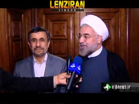 Ahmadinejad Pay Visit To New President Hasan Rohani In His Office In Expediency Council video