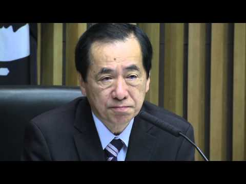 What CA Can Learn from Fukushima - Naoto Kan