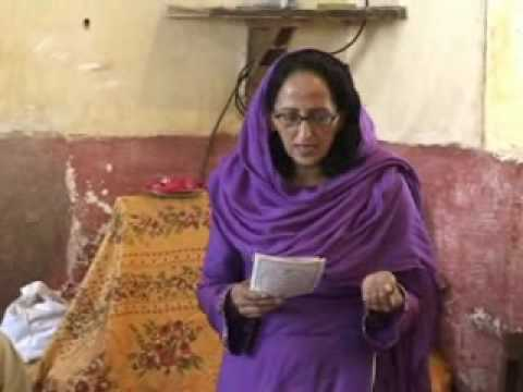 Dharti Tv Sukkur (sukkur District Jail Farzana) video