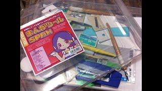 first look at deleter manga kit SPDX