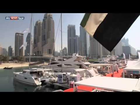 800 شركة عالمية بمعرض دبي للقوارب