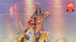 Classical Dance for Jaya jayosthu Telangana Song @ World Telugu Conference