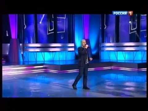 ОЛЕГ ГАЗМАНОВ  ЕДИНСТВЕННАЯ  2013