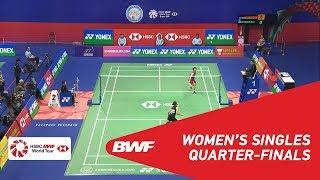 QF WS Ratchanok INTANON THA 6 vs Akane YAMAGUCHI JPN 2 BWF 2018