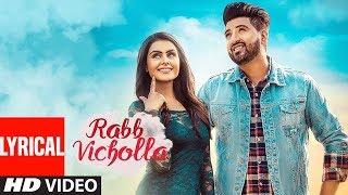 """Rabb Vichola Balraj"" (Full Lyrical Song) G Guri, Singh Jeet | Latest Punjabi Songs 2018"