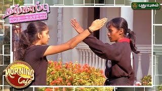 Martial Arts for Self Defence  | தற்காப்பு For Safety  | Morning Cafe | 24/04/2017
