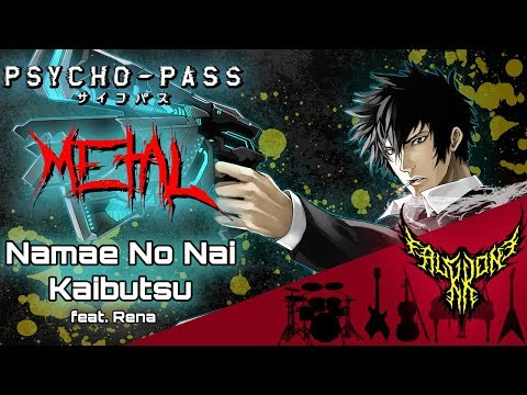 EGOIST - Namae No Nai Kaibutsu (feat. Rena) 【Intense Symphonic Metal Cover】