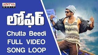 Chutta Beedi Full Video Song ★Loop★   Loafer Video Songs    VarunTej,Disha Patani,Puri Jagannadh
