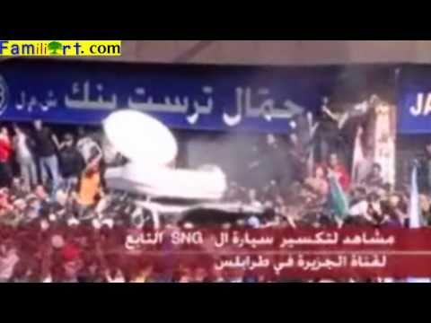 Protesters in Tripoli Lebanon Attack Aljazeera الإعتداء على الجزيرة طرابلس1