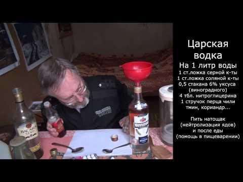 Как сделать водку в домашних условиях из самогона