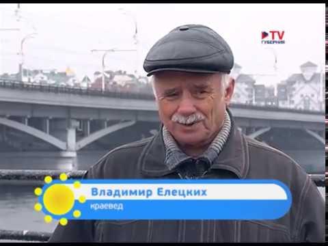 Чернавский мост в г.Воронеж