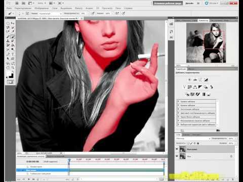 Как в фотошопе сделать черно белый элемент