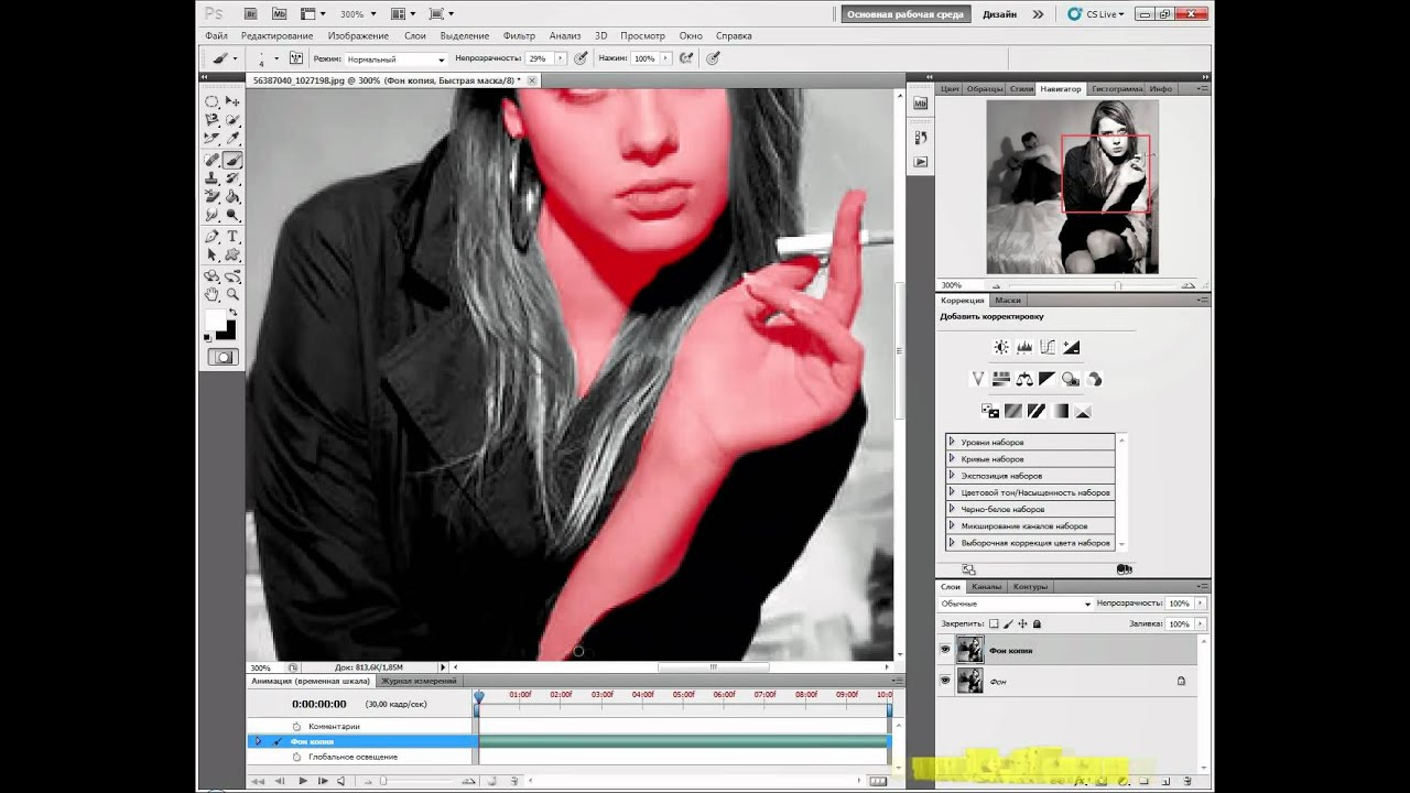 Как сделать фотки черно-белыми 692