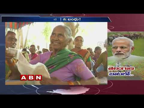 Modi Govt To Implement Telangana Rythu Bandhu Scheme In National Wide | ABN Telugu