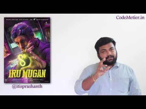 இருமுகன் சினிமா திரை விமர்சனம் , Irumugan Movie Review - Iru Mugan - Vikram, Nayanthara