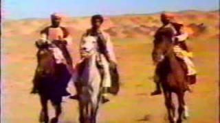 Massenger(bangla dubbing irani movie)part-1