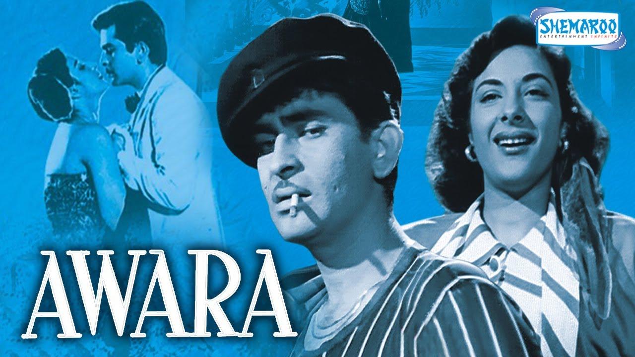 awara 1951 hindi full movie raj kapoor nargis