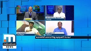 Are Activists Turning Headache For CM?  Super Prime Time Part 1  Mathrubhumi News