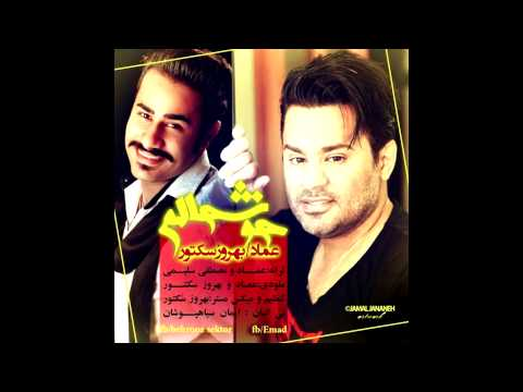 Emad Persian Shad Dance Raghse Mix Djmasoudremix 2014 video