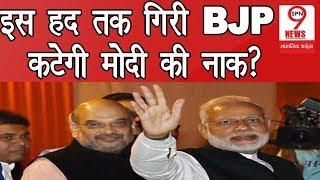 Chhattisgarh चुनाव जीतने के लिए BJP के सबसे बड़े खेल का खुलासा, Congress भी नहीं पीछे | BJP Congress